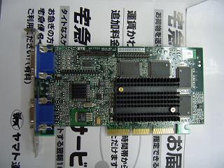 CIMG0330-w320.jpg