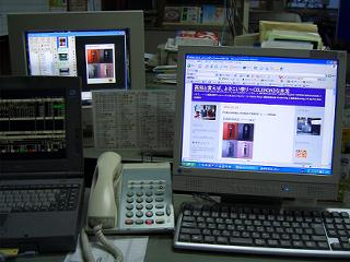 CIMG0349-w320.jpg