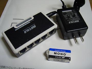 CIMG1233-w360.jpg