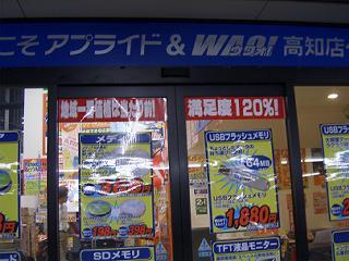 CIMG1288-w320.jpg