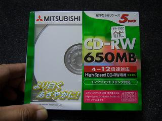 CIMG1289-w320.jpg
