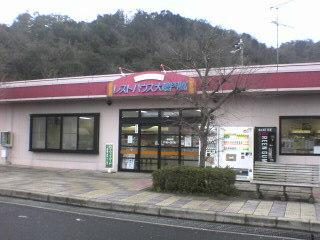 050328_165301_001.jpg