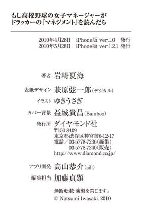 FDC223CD-5ECC-409E-B86B-8C2D550D772A