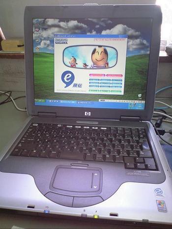 Ca390078w640