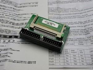 P1280193w720