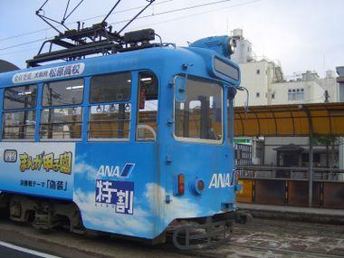Cimg3065
