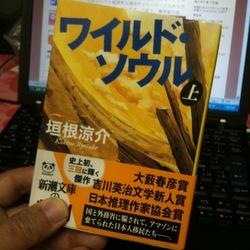 Photo_20100113