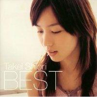 Takeishiori_2