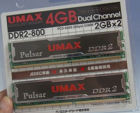 Umax4gbddr2800_
