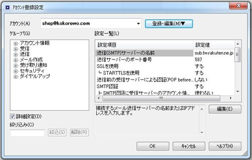 Shuriken2008