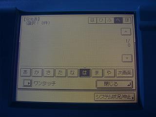 CIMG2200-w320
