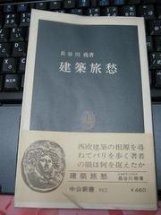 Img_0051w400