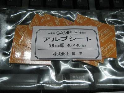Img_2622w500