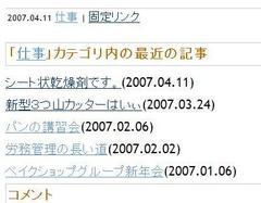 Link2_1