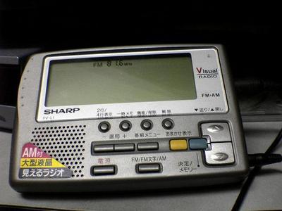 Sn310558w640