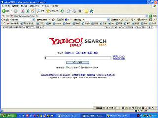 yahoosearch-w320