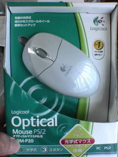 ロジクールのオプティカルマウスを購入