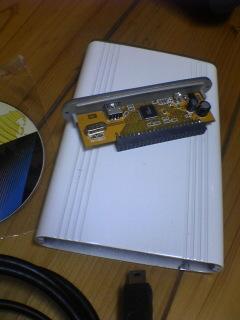 最近の買い物〜2.5インチUSBハードディスクケース