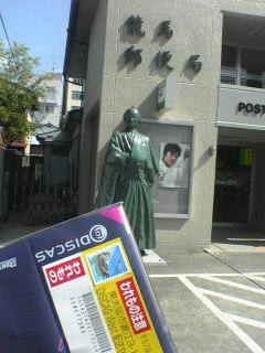 龍馬郵便局からTSUTAYAのDVDを返送