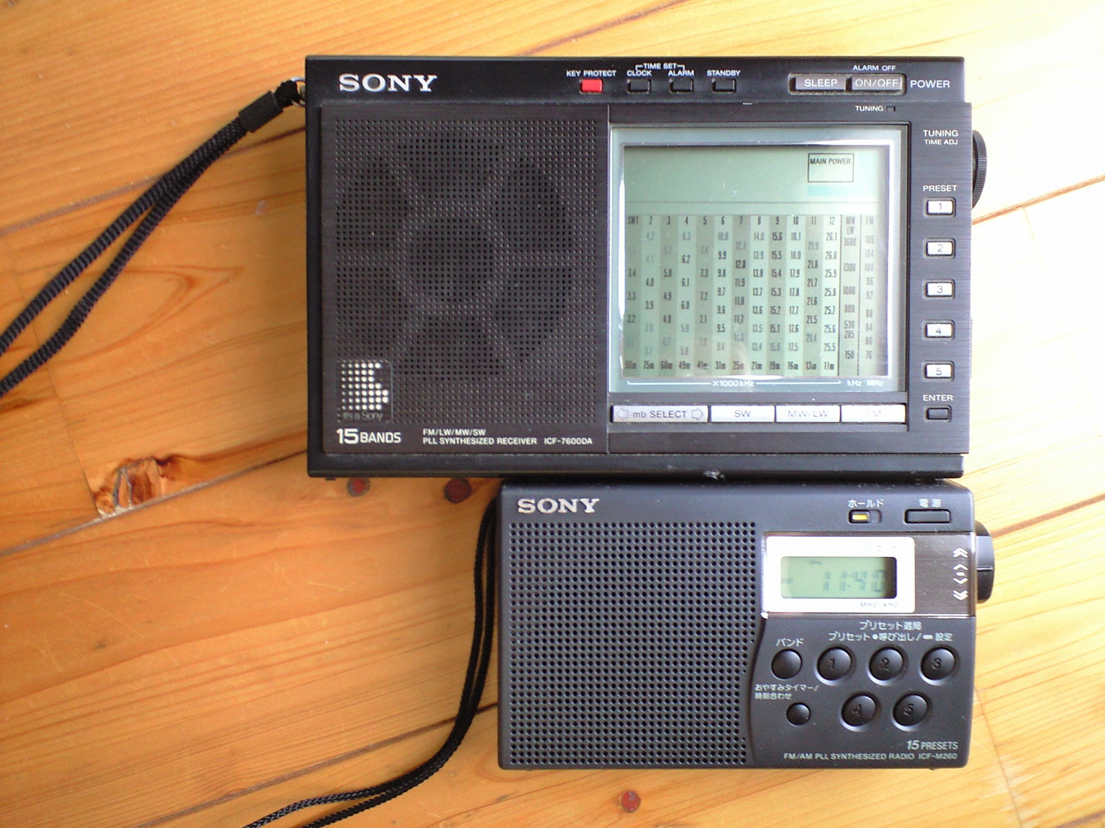 SONYラジオ ICF-7600DAとICF-M260