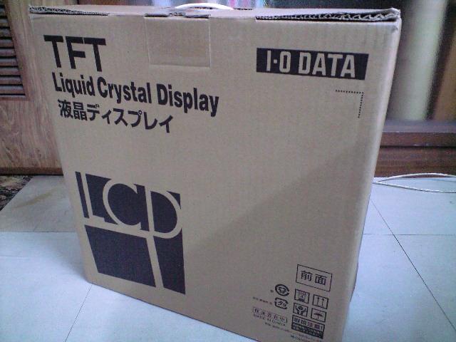 アイオーデータの液晶ディスプレイが届いた