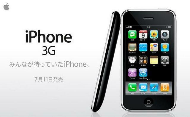 Iphonew640