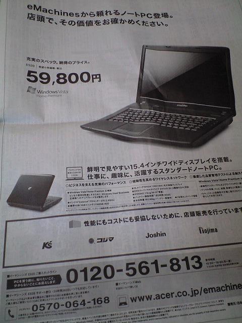 Ca390001w640