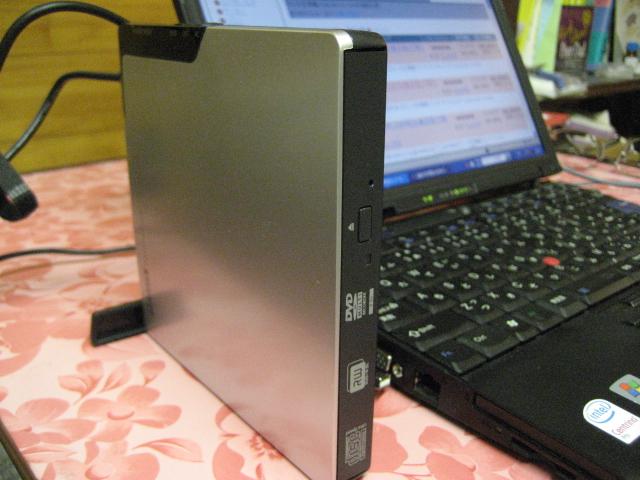 アイオーデータの外付けDVDドライブ