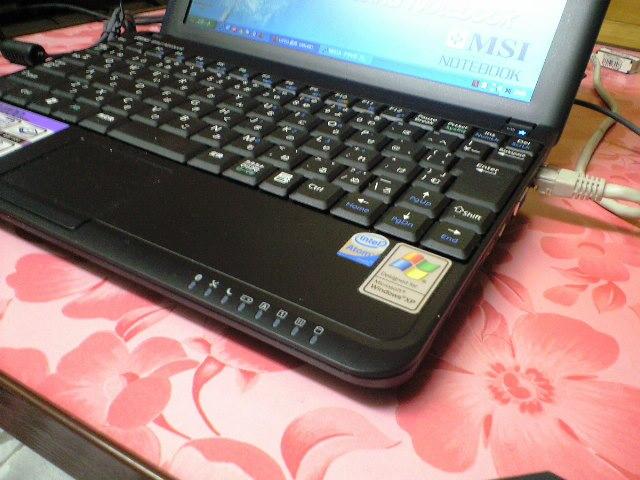 msiのWind Netbook U100のキーボード