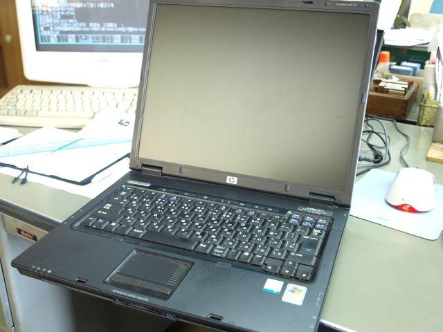 P4130459