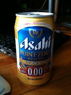 アサヒ ノンアルコールビール ポイントゼロ