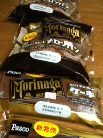 ミルクチョコレートケーキ&ミルクチョコレートメロンパン