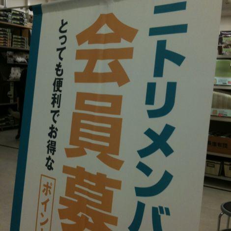 Photo_20091012_2