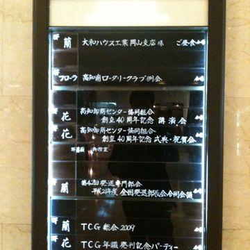 Photo_20091022_5