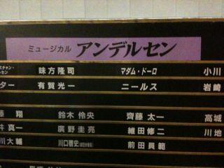 Photo_20091110_2
