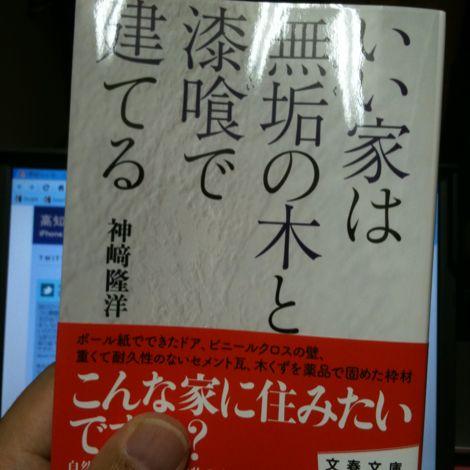 Photo_20091215_2
