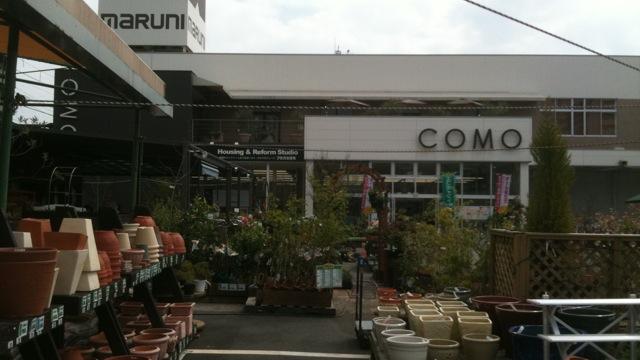 ホームセンター マル二で特売品の買い物