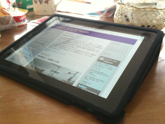 iPadはリビングで使うようにしている。