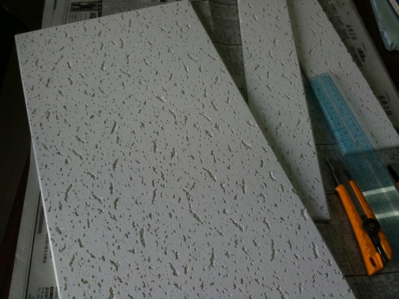 天井材 貼り替え
