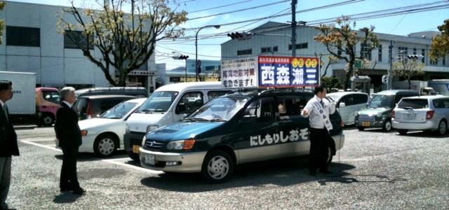 卸団地組合会館前で西森潮三の選挙演説