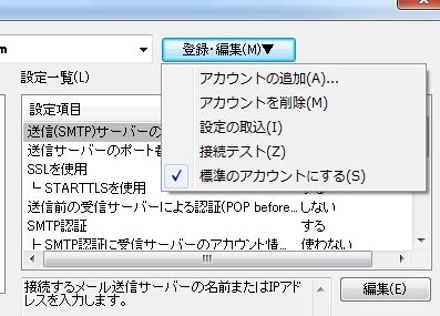 Shuriken2008_