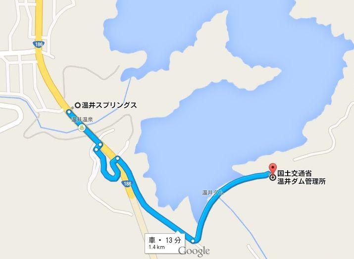 Nukui_dam