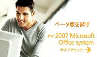390x230_office12w320