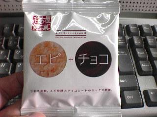 名古屋銘菓 エビ+チョコ 名古屋フランスcorp株式会社