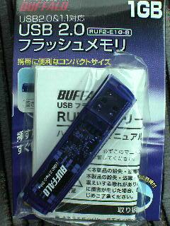 BUFFALO USB フラッシュメモリーを購入